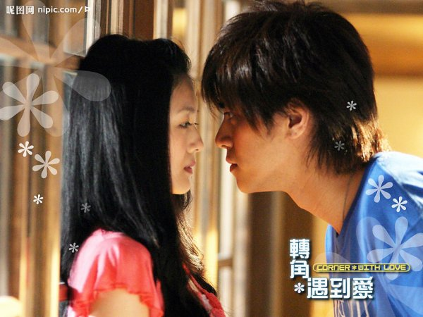 corner with love drama taiwanais 16 pisodes xxlove