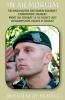 7 Afghanistan : Le second ma�tre Benjamin Bourdet est le soldat fran�ais des forces sp�ciales qui a �t� tu� ce 14 juillet (actualis�)