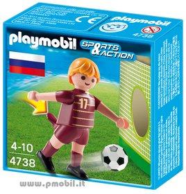 13c spcial sports foot collection 2 srie 4738 joueur de football russie