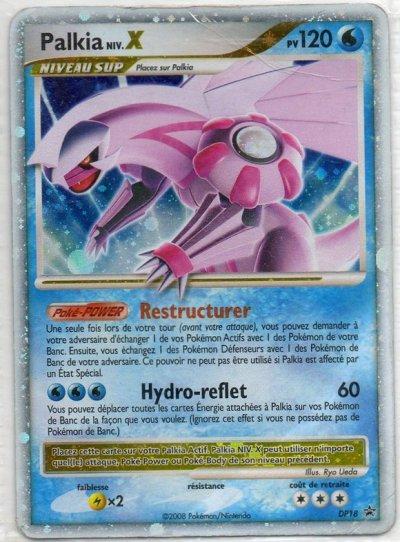 carte pokemon tres rare