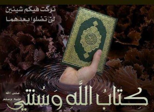 islambonheur