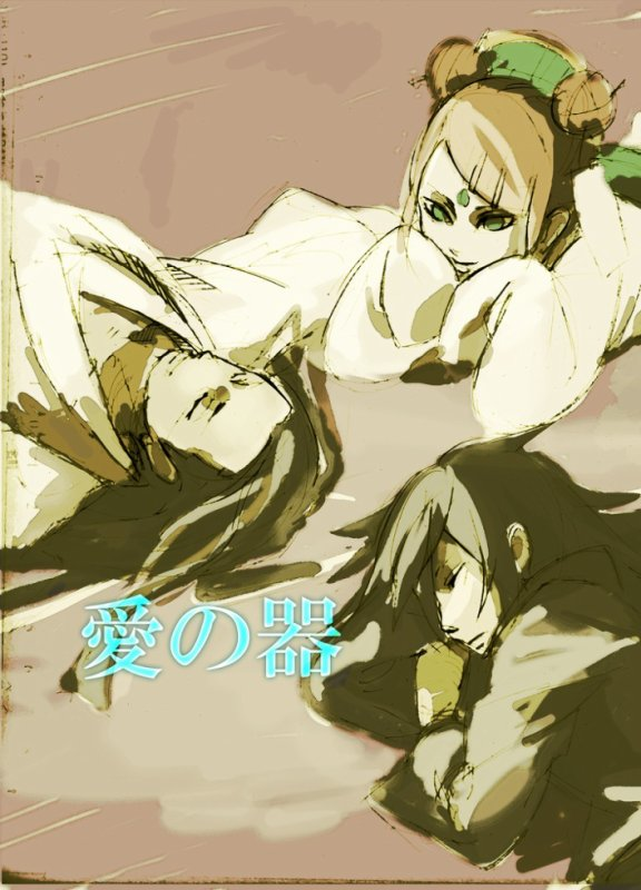 madara and hashirama and mito - photo #9