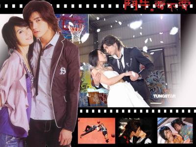 Bull fighting tw drama dramas japonais cor ens et for Drama taiwanais romance
