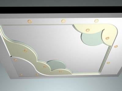 isolation plafond sous sol laine de verre sarcelles. Black Bedroom Furniture Sets. Home Design Ideas