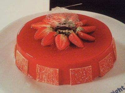 Entremet chic blog de topatisserie for Glacage miroir fraise