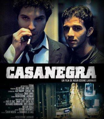 Blog de gamdriss ex chamkar new for Film marocain chambra 13