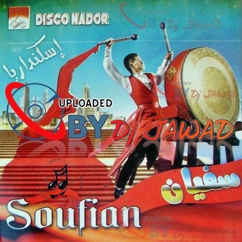 Soufiane 2012 (Disco Nador) HQ + COMPLETE