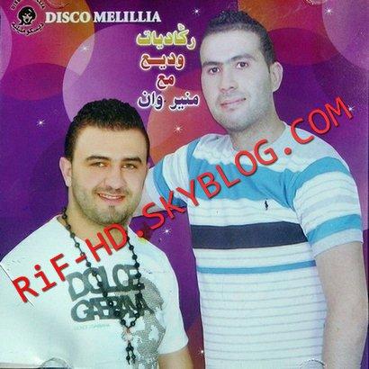 Reggadyat Wadi3 & Mounir Wan 2012