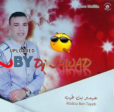 Abdo Ben Tyeb 2012 (Disco Melillia)