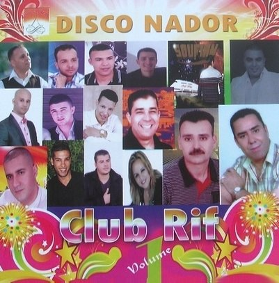 Club Rif 2012 (Disco Nador)