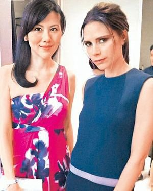 VICTORIA BECKHAM IN CHINA