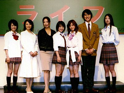 Japanese drama beautiful life - Divergente dvd streaming