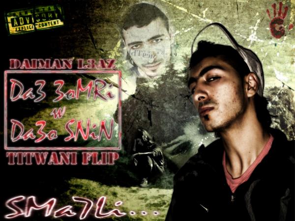 TWN FLiiP Track 2009