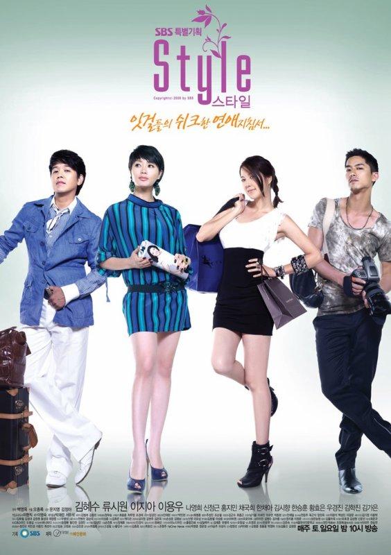 Drama taiwanais vostfr streaming for Drama taiwanais romance