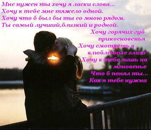 russischer Spruch - Gedichte , Zitate, Sprüche und Bilder