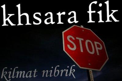 khsara fik
