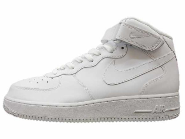 nike air force montante blanche viva palestine. Black Bedroom Furniture Sets. Home Design Ideas