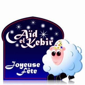 Bonne f�te de l'A�D AL- ADHA ( A�D AL – KABIR ) � tous !
