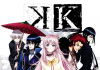 K Project (Vostfr)