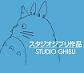 ~*Les Studios Ghibli & Cie*~ 3251026550_0_9_TTSy74uc
