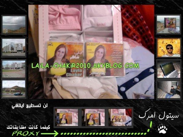 layla chakir 2010 vol 2