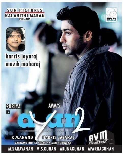 Ayan surya movie video songs / Humsafar episode 16 part 2