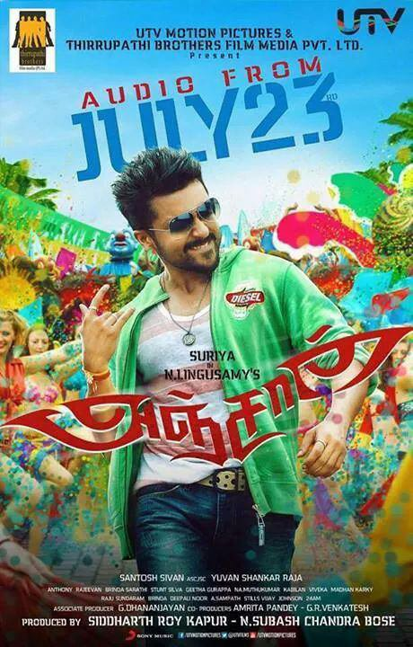 Anjaan Audio from July 23rd