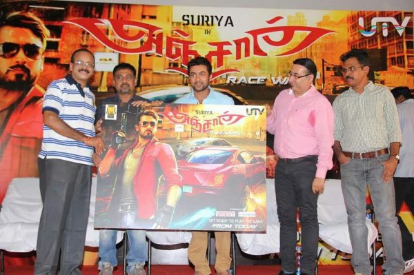Surya @ Anjaan Race Wars game launch
