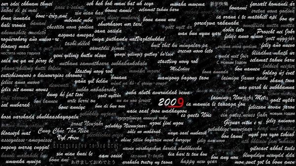 Bonne ann e 2009 en toutes les langues peace it 39 s me - Bonne annee dans toutes les langues ...