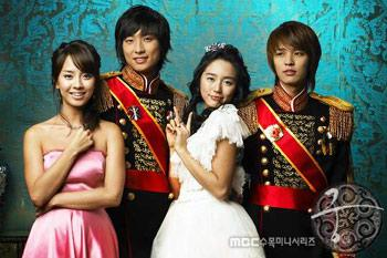 Goong drama recap : Hp series pp2090 drivers free download