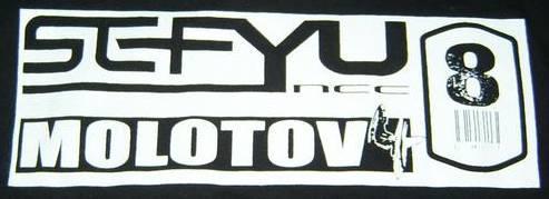 sefyu-molotov4