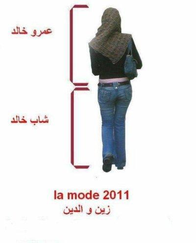 Les fille algerienne a rencontrer
