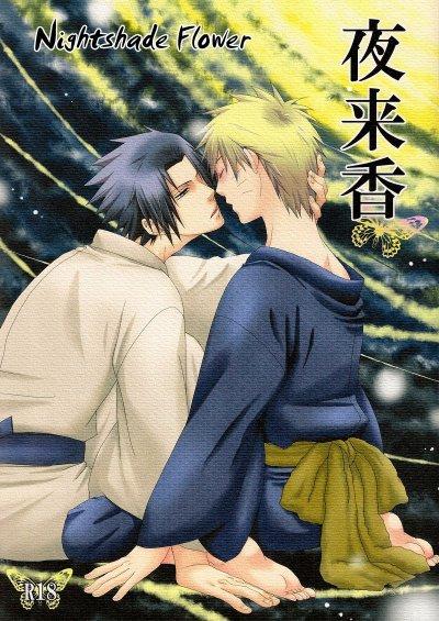Doujinshi SasuNaru ♥ Ieraishan ♥