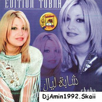 GRATUIT LARSAD TÉLÉCHARGER ALBUM MP3