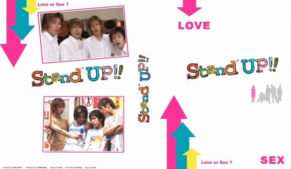 愛 STAND UP !!