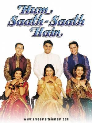 Film    Hum Saath Saath HainHum Saath Saath Hain Cast