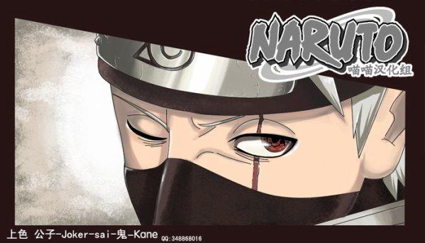 Naruto rencontre son pere rencontre gratuite sur le net soir gratuit histoire une