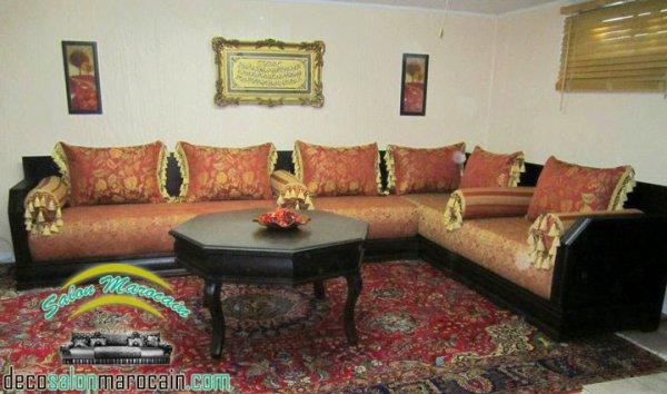 salon marocain tendance traditionnel top salons morocain decoration moderne. Black Bedroom Furniture Sets. Home Design Ideas