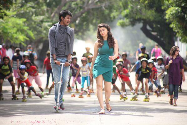 Maan Karate Audio