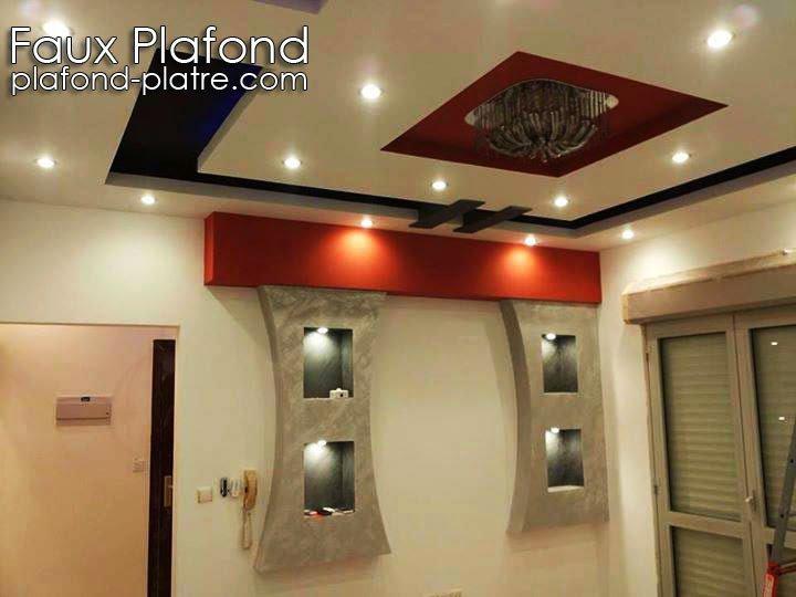 Faux Plafond Lumineux De Luxe Faux Plafond Suspendu Et Tendu