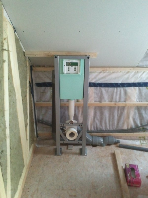samedi 26 mai evacuation wc mob67600. Black Bedroom Furniture Sets. Home Design Ideas