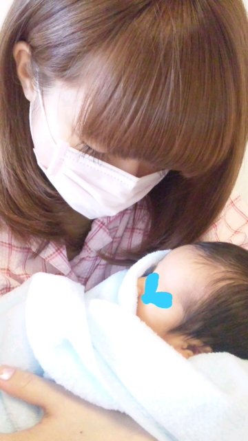 Blog de nozomitsuji - Blog de nozomitsuji - Sky