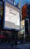 M�me Times Square bug en fin de semaine !