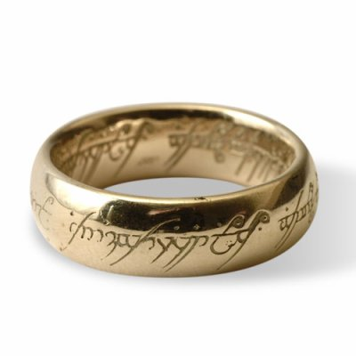 Second Ring Of Power Lord Of The Rings