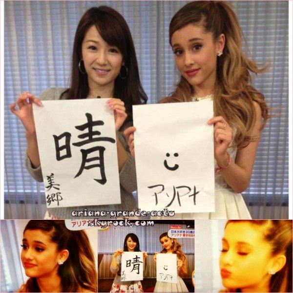 Actu : Japon