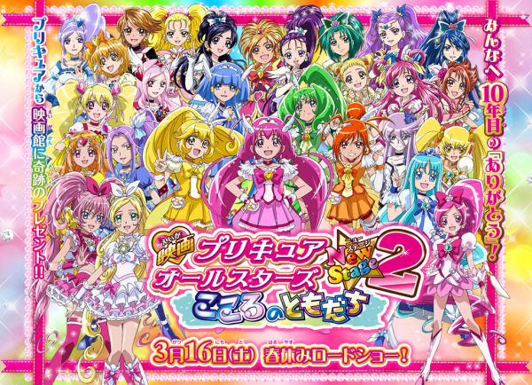 Joyeux anniversaire Sailorvaness 2538272006_1_6_TaHVq4g7
