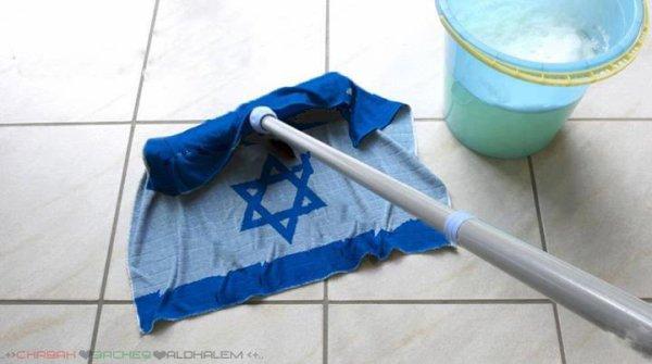 Conflit isra�lo-palestinien entre mythe et r�alit�