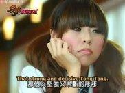 Articles de x dramas tagg s com die page 3 le monde for Drama taiwanais romance