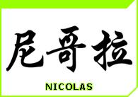 Restaurants asiatiques Plaisir, rserver votre restaurant