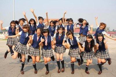 Idol cos jouer japonais adolescent